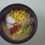 586_Spicy Miso Ramen