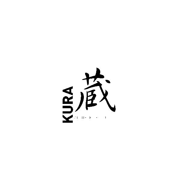 kura-logo-white